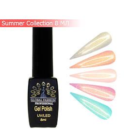 Global Fashion Summer Collection гель-лак, 8 мл