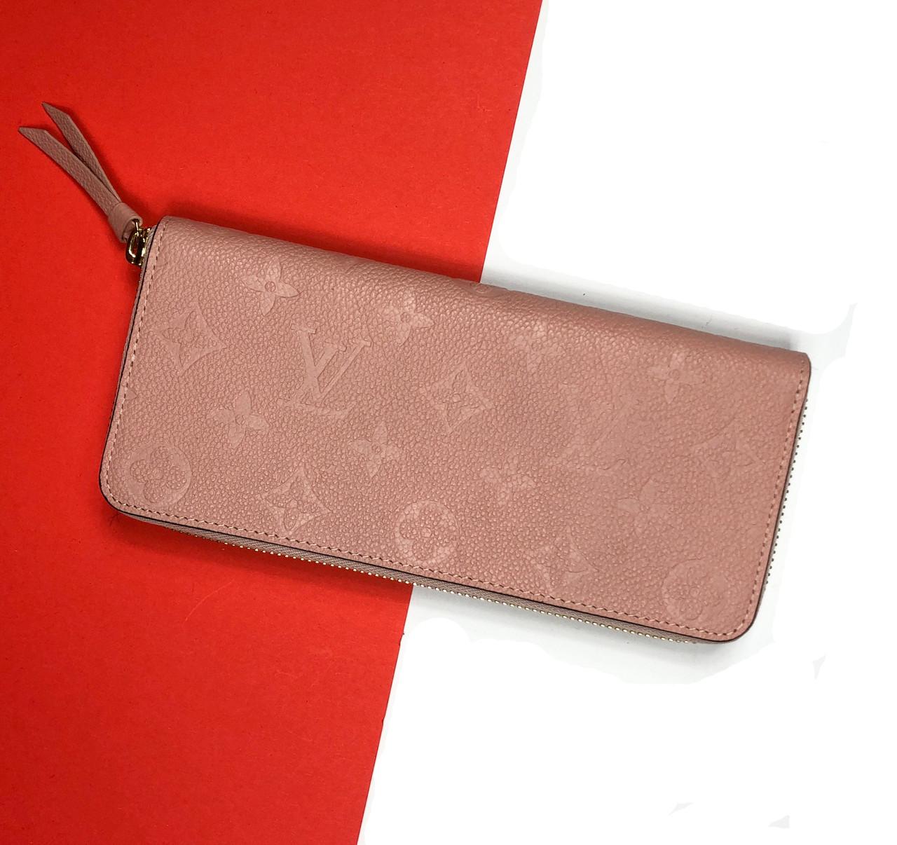 Кошелек Louis Vuitton CLEMENCE розовый (Луи Виттон) арт. 22-05