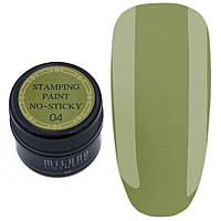Краска для стемпинга без липкого слоя Milano Stamping Paint 5 г №04