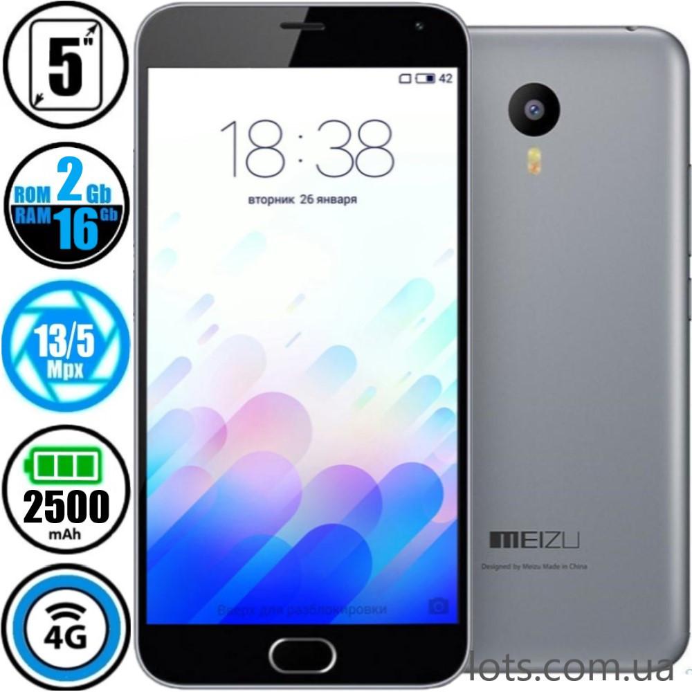Смартфон Meizu M2 (2/16GB) Grey + Подарок Защитное Стекло