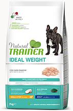 Корм Trainer (Трейнер) NATURAL Adult Light Mini для дорослих собак дрібних порід з надмірною вагою, 800 г