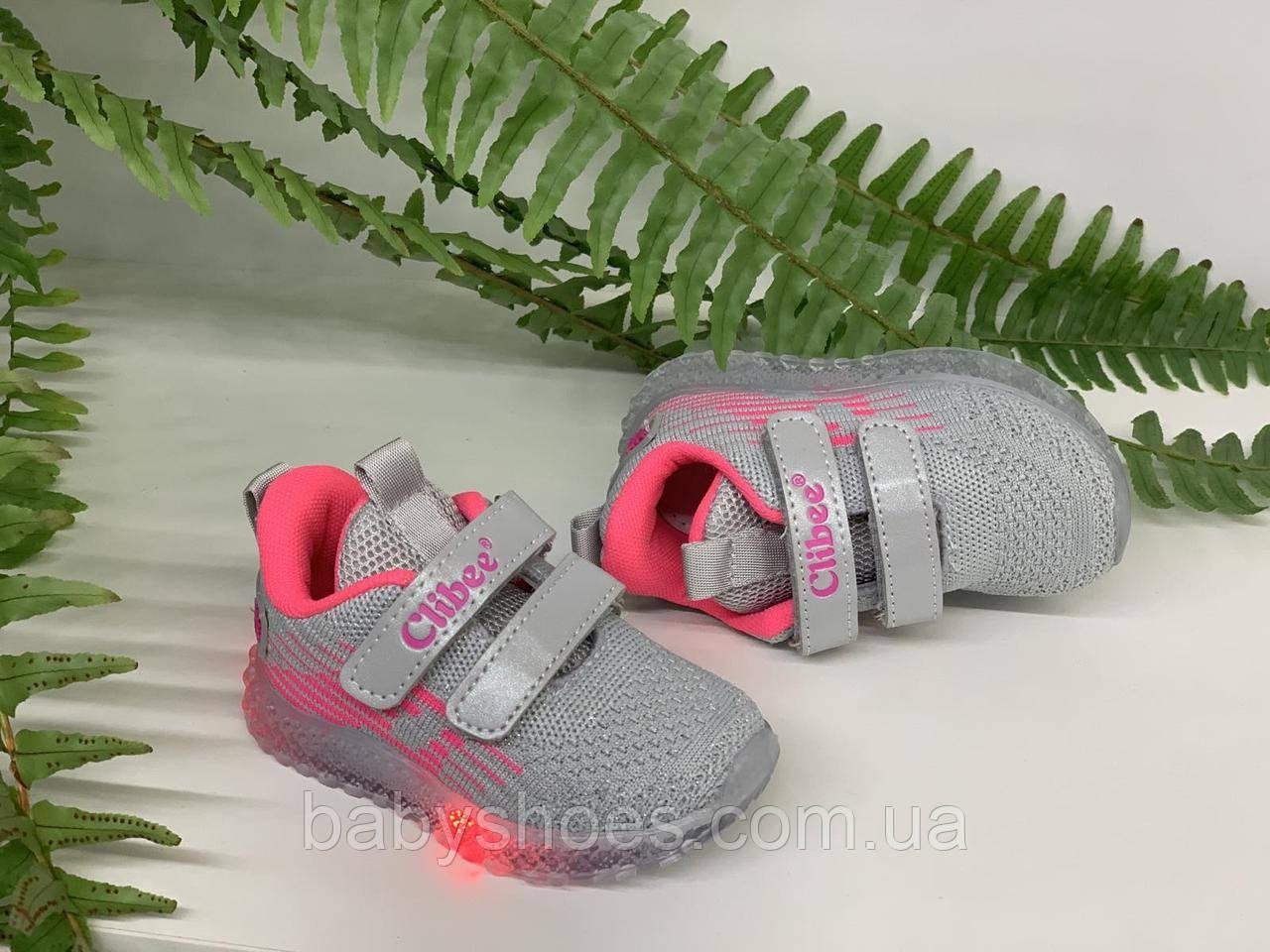 Кроссовки для девочки светодиодные Clibee Польша размер 21-26  КД-523