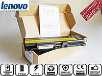 Батарея аккумулятор для ноутбука Lenovo SL510