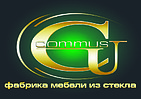 COMMUS TM - Мебель из Стекла от Производителя!