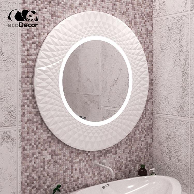 Зеркало с подсветкой белое Luanda