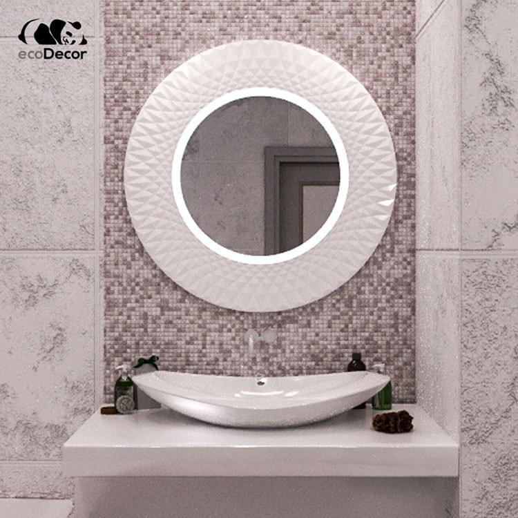 Зеркало в ванную белое Luanda K2
