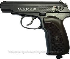Пистолет пневматический Zbroia Makar Blowback (оригинал)