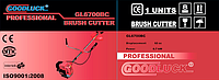 Бензокоса Goodluck-6700 п/п (5 диск /1 бобина) улучшенная модель!