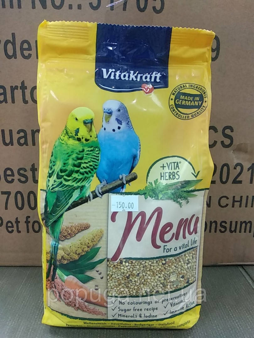 Vitakraft Корм для волнистых попугаев (Витакрафт) Premium, 1 кг