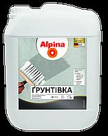 Грунтовка Alpina 10л