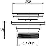 Выпуск для мойки ANI Plast М100 с нержавеющей сеткой 70 мм, фото 2