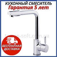 Смеситель для кухни Q-tap Elit СRM 007. Кран для кухонной мойки