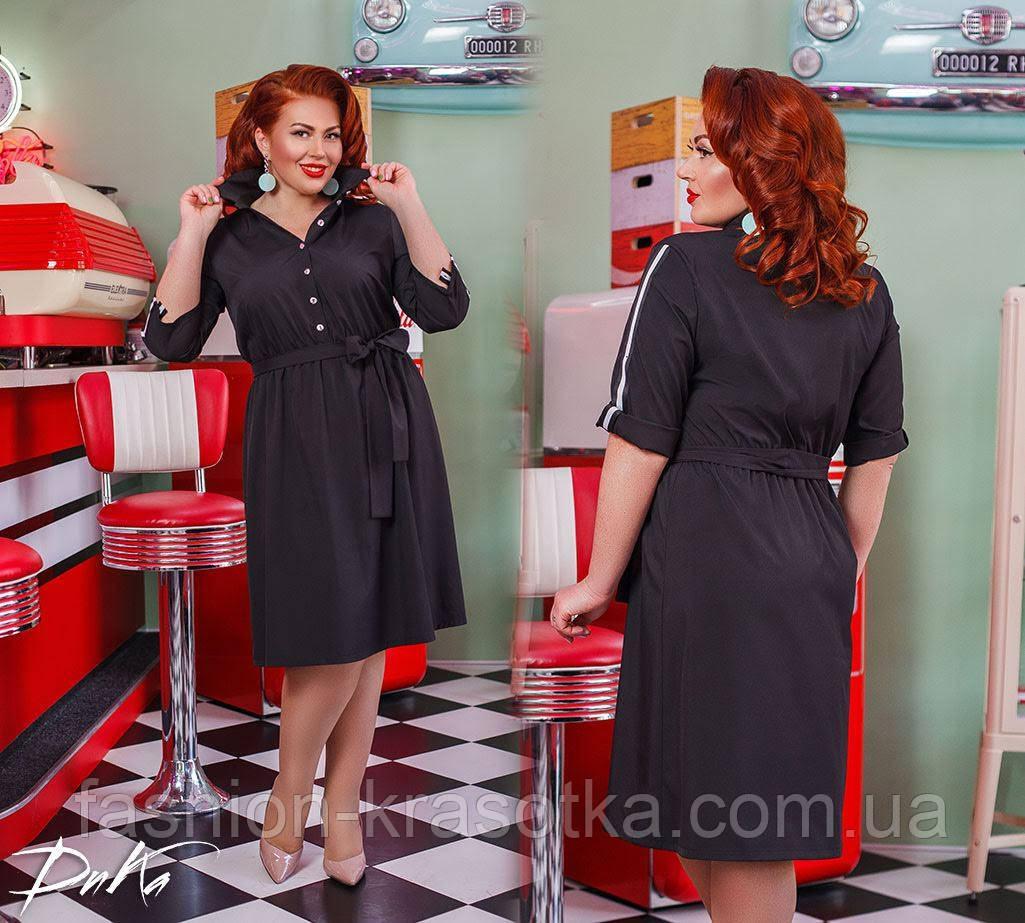 Женское платье,размеры:50,52,54,56.