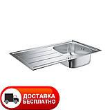 Стальная кухонная мойка Grohe EX Sink 31552SD0 серия K200 8650, фото 2