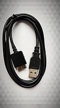 USB кабель SONY Walkman MP3 NWZ Wmc-Nw20mu