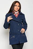 Пальто  женское большие размеры 46-54