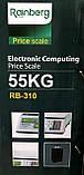 Весы торговые электронные Rainberg RB-310 до 55 кг со счетчиком цены, фото 3