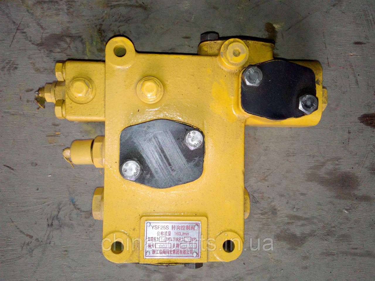 Клапан поворота XCMG YSF25