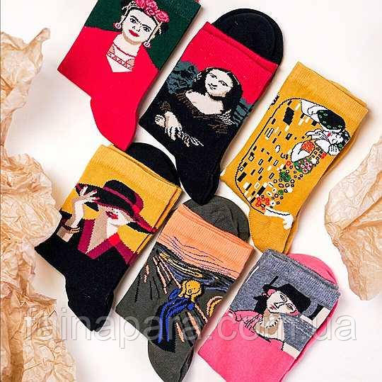 Жіночі шкарпетки з картинами художників