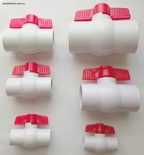 Пластикові крани