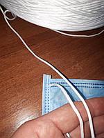 Резинка для масок белая круглая, 2-2.5мм,  в наличии, еще старая цена