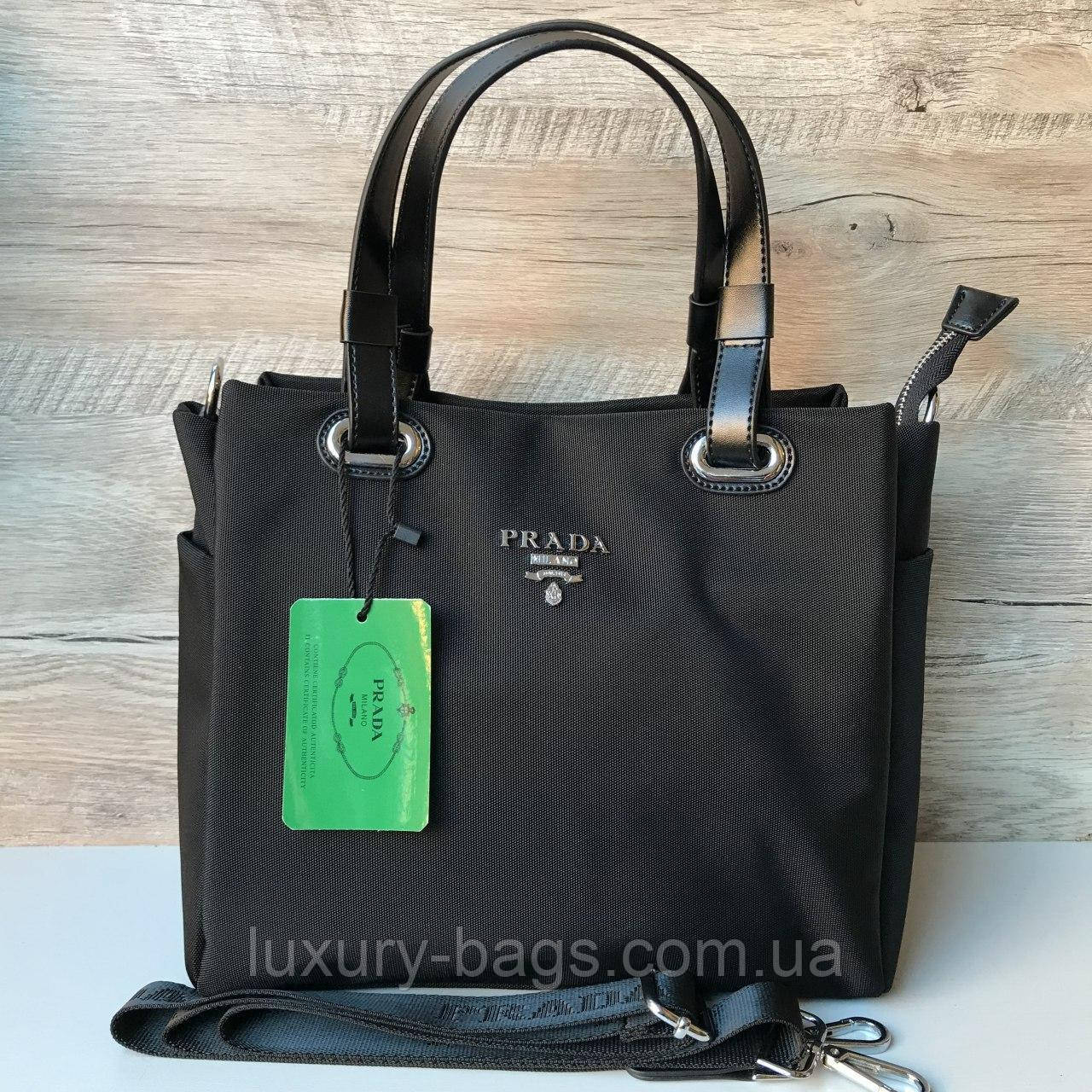 Велика текстильна сумка Prada