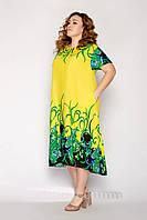 Красивое яркое женское платье большого размера