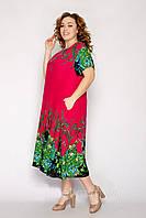 Красивое легкое штапельное платье женское размер 54-58