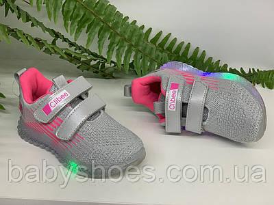 Кроссовки для девочки светодиодные Clibee Польша размер 28-32  КД-524
