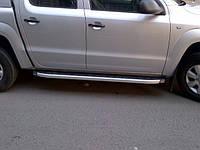"""Боковые пороги """"Fullmond"""" (площадка, ступенька) Volkswagen Amarok"""