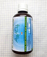 EverySept Эврисепт натуральный антисептик коллоидное серебро и медь 100 мл