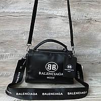 Женская модная сумка Balenciaga Баленсиага