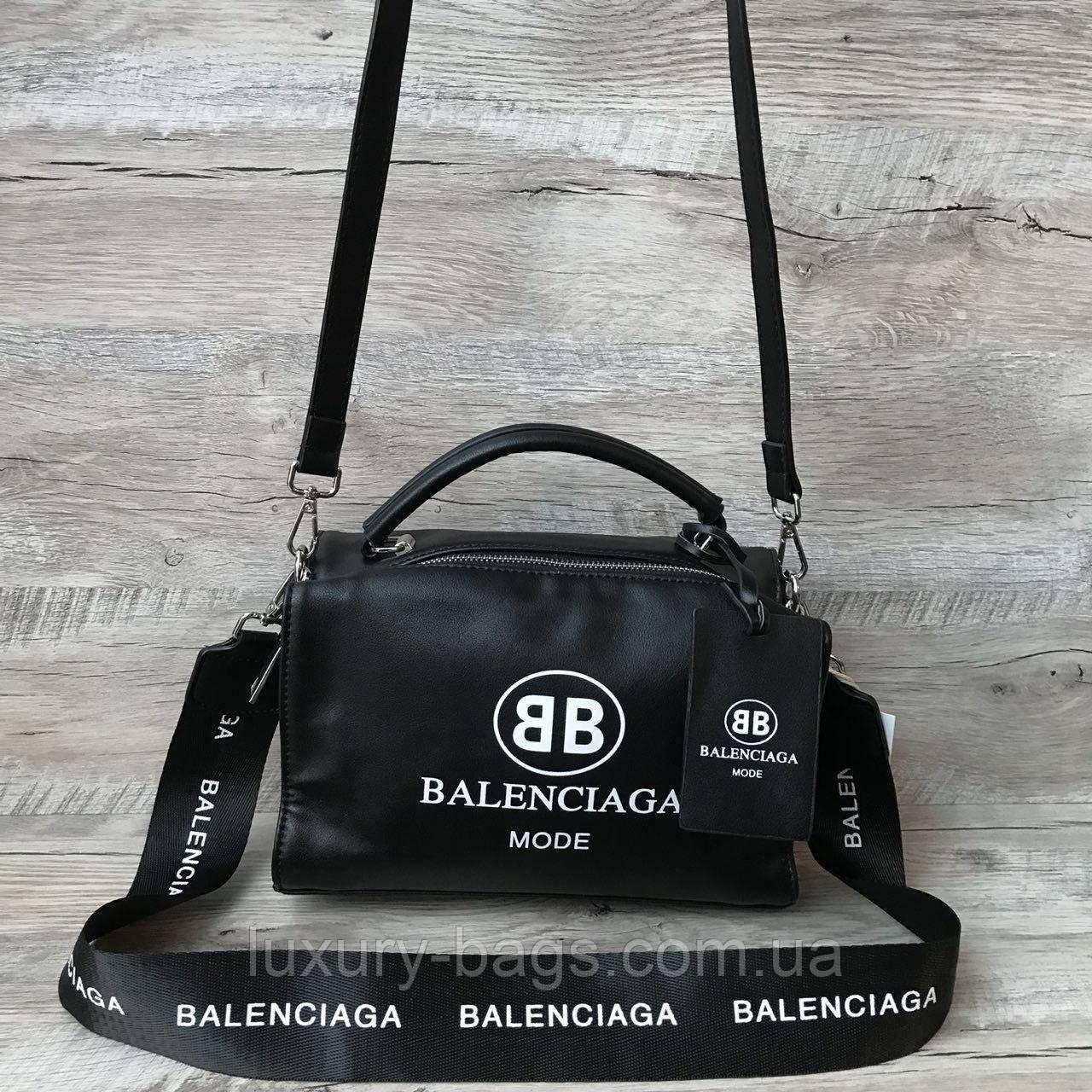 Жіноча модна сумка Balenciaga Баленсіага