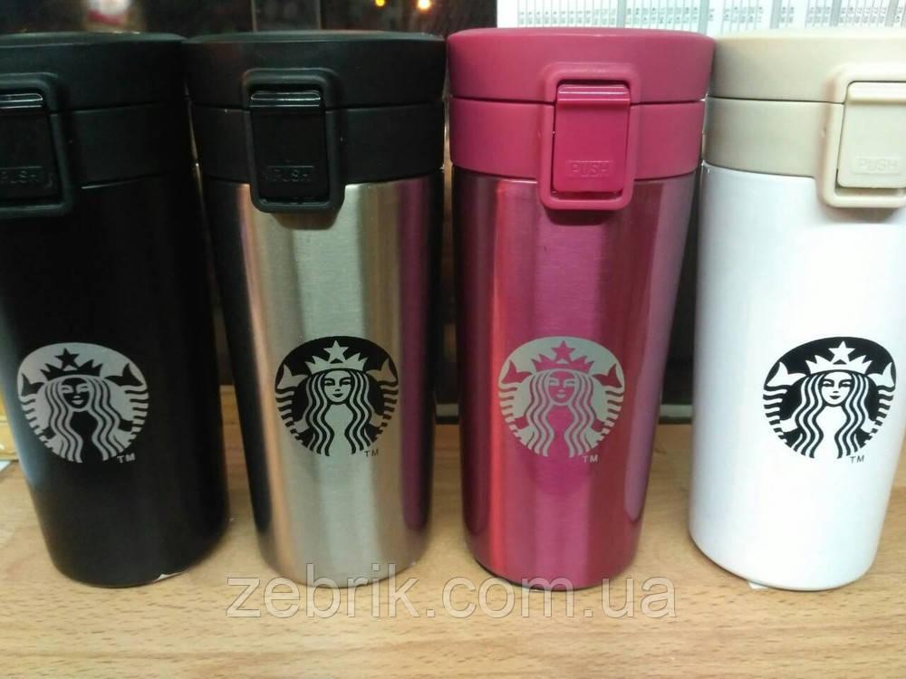 Термос термочашка Starbucks Старбакс Белый