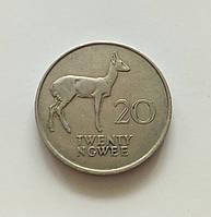 20 нгве Замбія 1968 р., фото 1