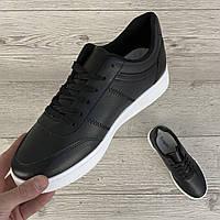 Мужские кроссовки, черные кроссовки мужские 45 размер