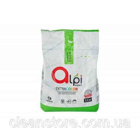 Alpi Expert для цветного белья 10 кг, фото 2