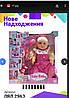 Кукла Пупс BLS001C Сестра (Sister) c функциями и аксессуарами