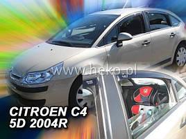 Дефлекторы окон (ветровики)  Citroen C4 2004-2010 5D  4шт (Heko)