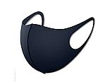 Трехслойная защитная маска многоразовая (неопрен), малиновая, фото 6