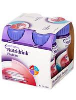 Nutricia Смесь Nutridrink Protein Cool (Нутридринк Протеин Красные плоды) 4х125мл (под заказ 2-4 дн)