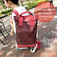 Модный рюкзак ролл