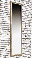 Зеркало настенное в раме Factura Light brown 45х169 см светло-коричневое, фото 1