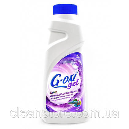 """""""G-OXI gel"""" color засіб для виведення плям для кольорових тканин, 500мл"""