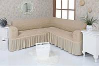 Натяжной чехол-накидка на угловой диван с рюшами Venera 02-212 с оборкой Песочный