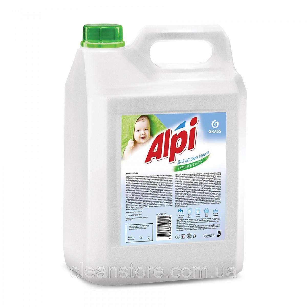 Гель-концентрат для дитячих речей ALPI, 5кг
