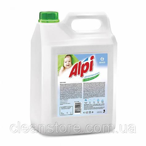 Гель-концентрат для дитячих речей ALPI, 5кг, фото 2