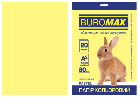 Бумага цветная PASTEL, желтая, 20 л., А4, 80 г/м², фото 2