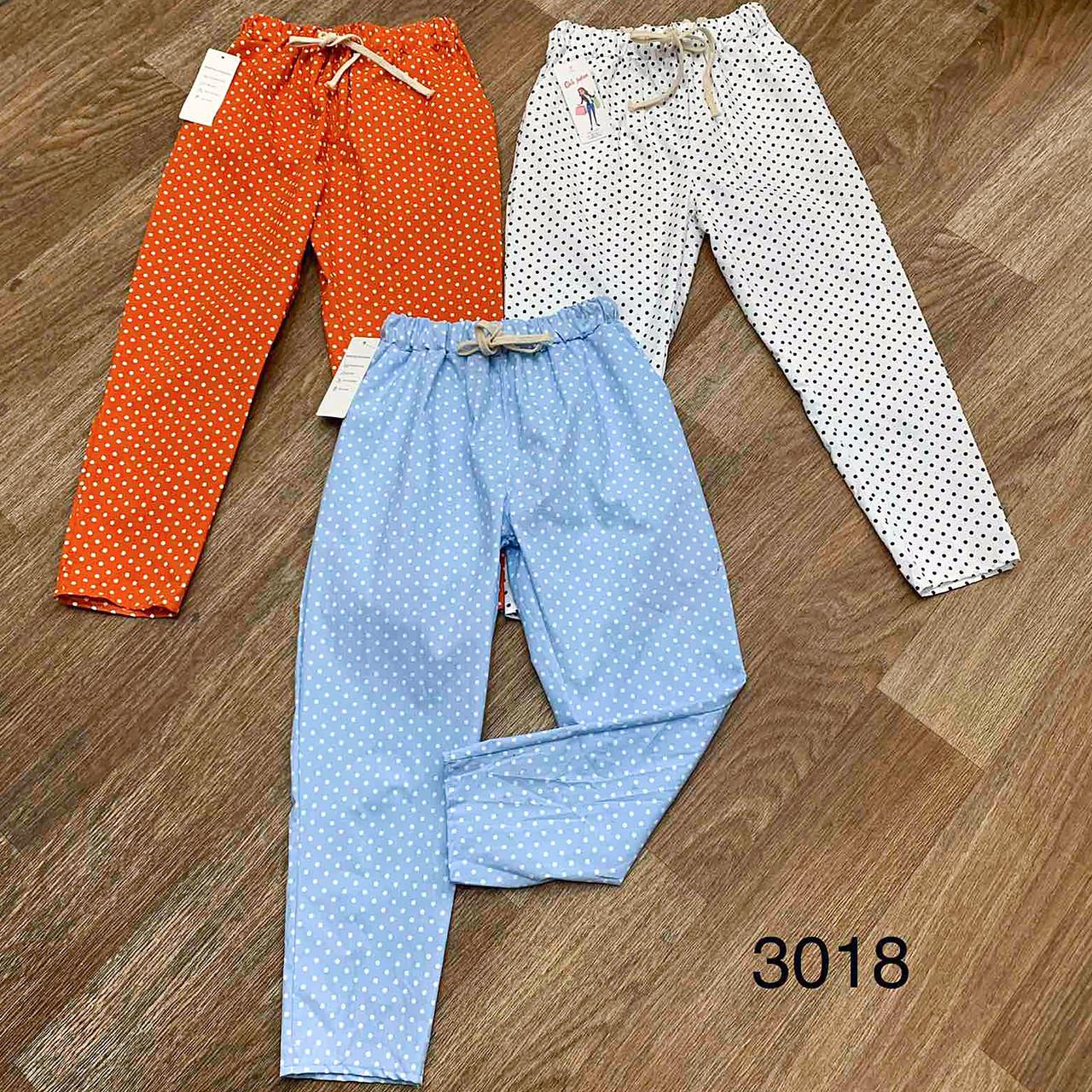 Жіночі брюки в дрібний горошок 42-44 (блакитні)