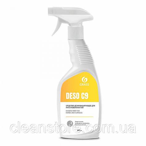 Дезинфицирующее средство на основе изопропилового спирта DESO C9, флакон 600 мл, фото 2